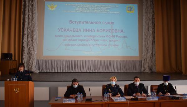 Открытие конференции с РПЦ